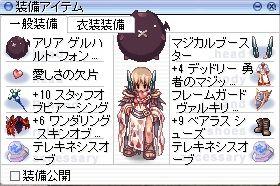 2015-09-27_19-21-09(001).jpg