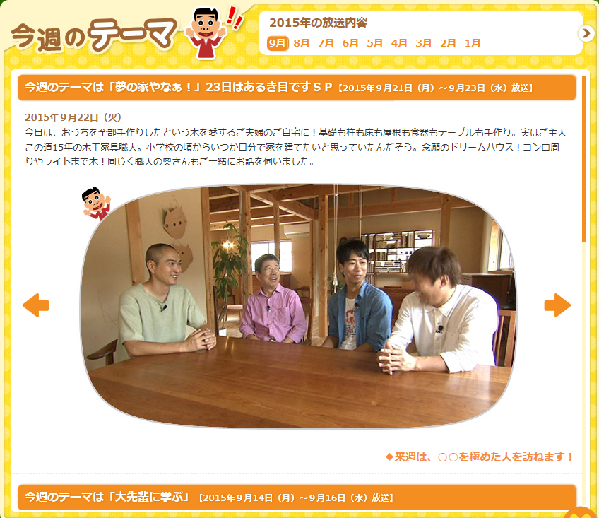 20150921190135b1a.png
