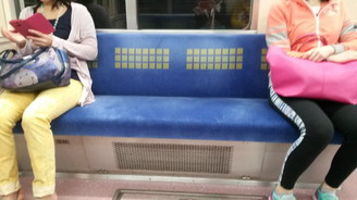 seat in Japan