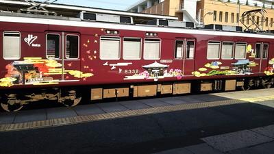 Japan train3