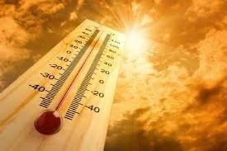 hot (1)