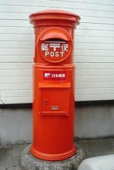 3 JP old post box