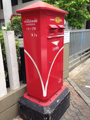 5 Thai old post box