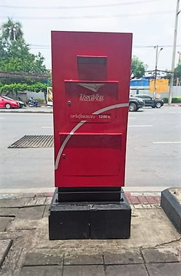 6 Thai new post box