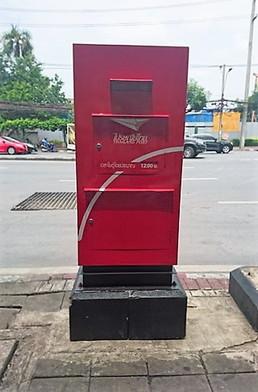 6 Thai new post box