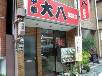 daihati2028329.jpg