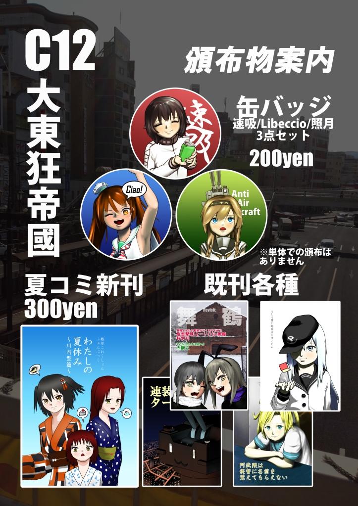 pop_nagasaki.jpg