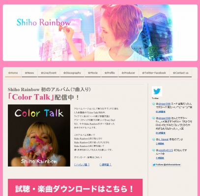 ☆Home - shihorainbow.com