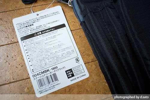 大型スマホケース ファブレット iPhone6 Plus クツワ コールマン ステーショナリーポーチ(ブラック)004CMBK 07