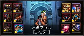 2016_04_09_08