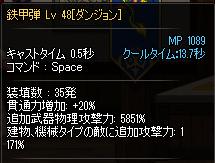 2016_04_09_09