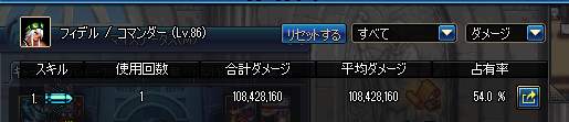 2016_04_13_07
