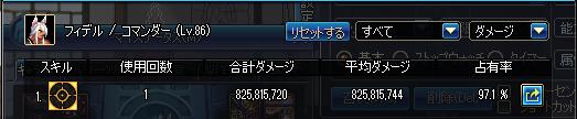 2016_04_16_01
