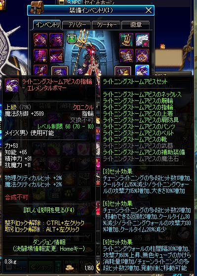 2016_05_21_04