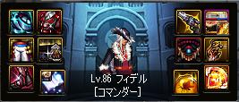 2016_06_04_02