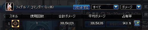 2016_06_08_08
