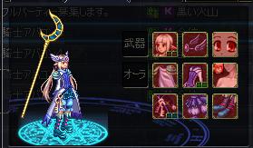 2016_06_19_05