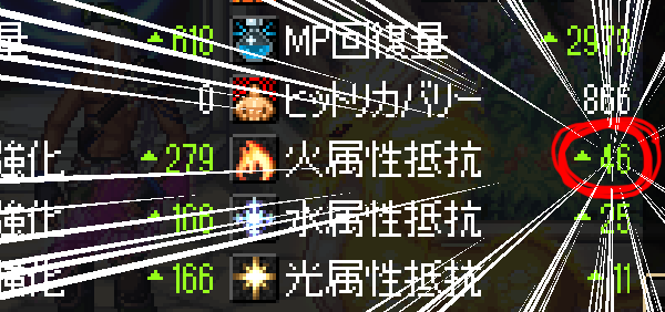 2016_06_20_02