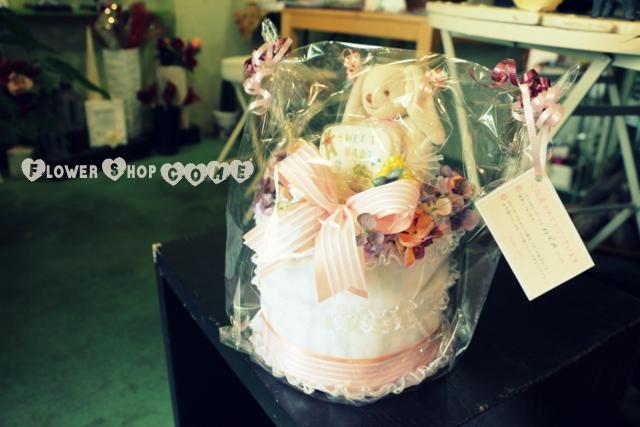 出産祝い 贈り物 おむつケーキ