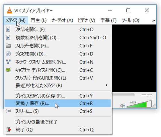 拡張子がavi・flv・wmv・mkvの動画をmp4に変換しよう