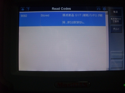 DSCF6228.jpg