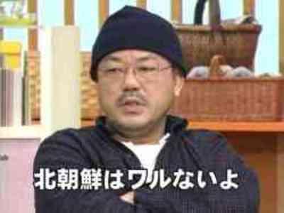井筒和幸の正体は在日朝鮮人の奴隷工作員「他国が攻めてきたら日本国民は無抵抗で降伏すればいい。そこから政府が交渉すればいい」