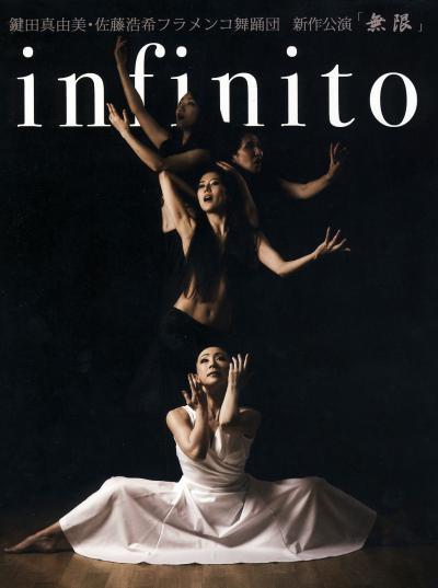 infinito_convert_20151127230944.jpg