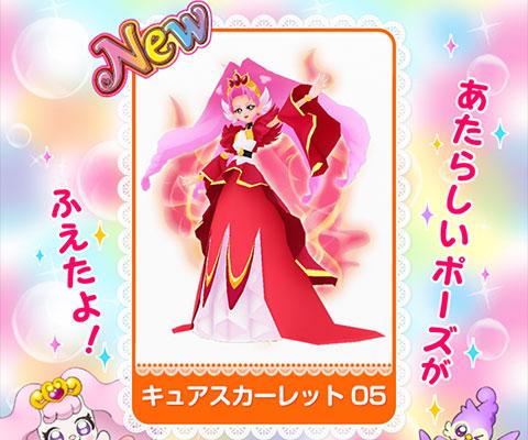 【Go!プリンセスプリキュア】第34回「ピンチすぎる~!はるかのプリンセスコンテスト!」