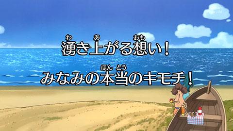【Go!プリンセスプリキュア】第43回「一番星のきらら!夢きらめくステージへ!」