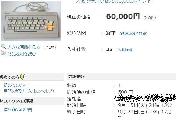 sohakidobo01.jpg