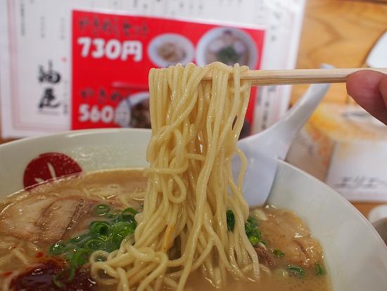 s-油麺P9256825