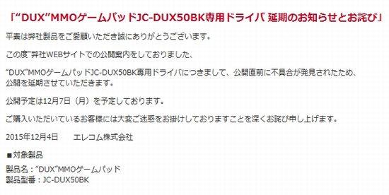 eldox001.jpg