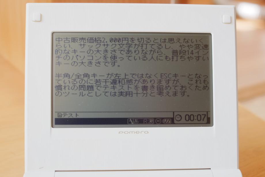 DSCF5847.jpg