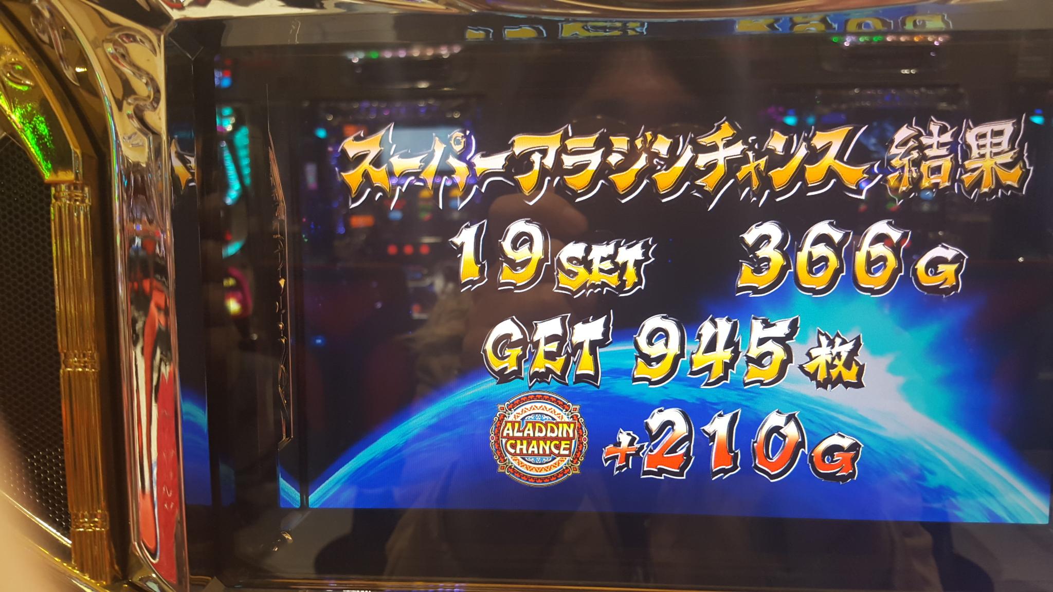 20151126_163303.jpg