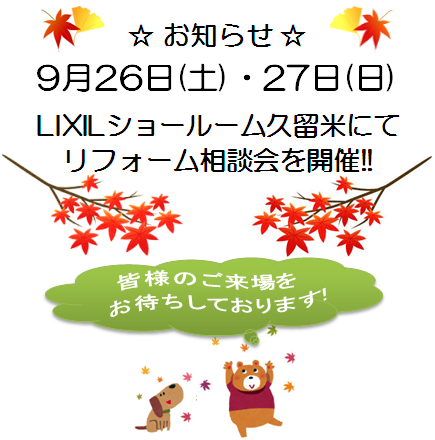 20150920095505712.png