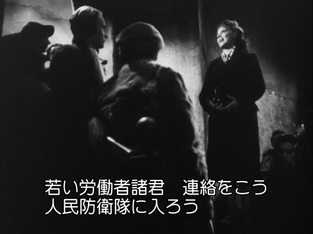 1955_sedai_poland_02.jpg