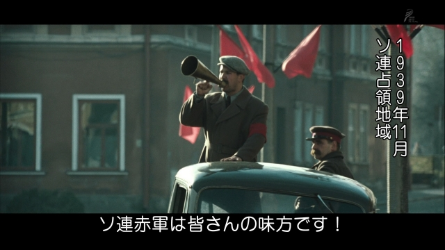 2007_katynnomori_movie_04.jpg