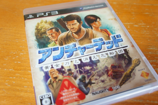 ps3_uncharted2_box_01.jpg