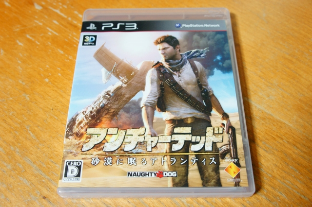 ps3_uncharted3_box_01.jpg