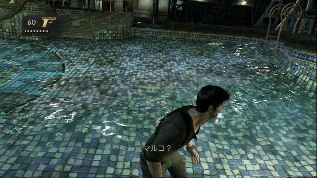 ps3_uncharted3_screenshot_hdmi_12.jpg