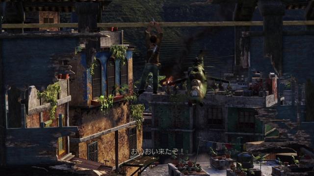 ps4_uncharted_remaster_demo_screenshot_06.jpg