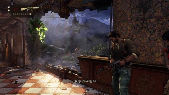 ps4_uncharted_remaster_demo_screenshot_09.jpg