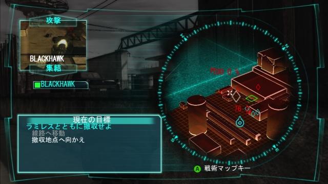 xbox360_graw1_screenshot_dterminal_01.jpg