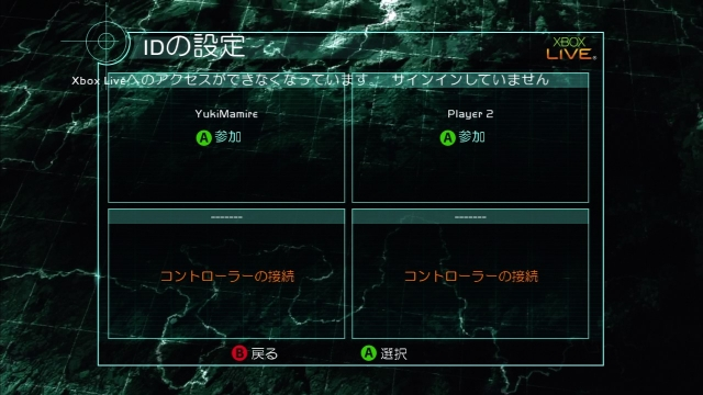 xbox360_graw1_screenshot_dterminal_14.jpg