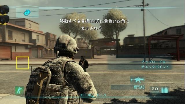 xbox360_graw2_screenshot_hdmi_01.jpg