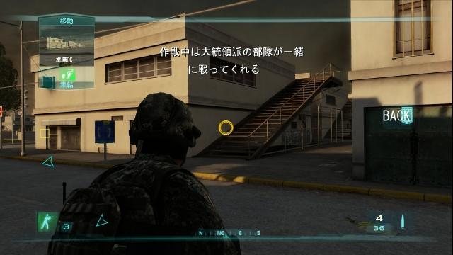 xbox360_graw2_screenshot_hdmi_04.jpg