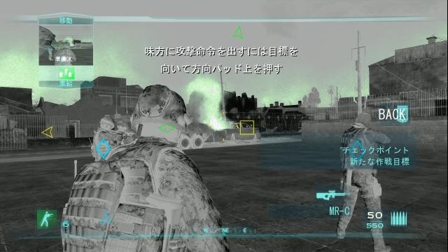xbox360_graw2_screenshot_hdmi_05.jpg