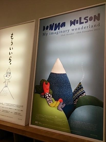 アラフィフライフ・ドナ・ウィルソンの空想世界&【今日のコーデ】