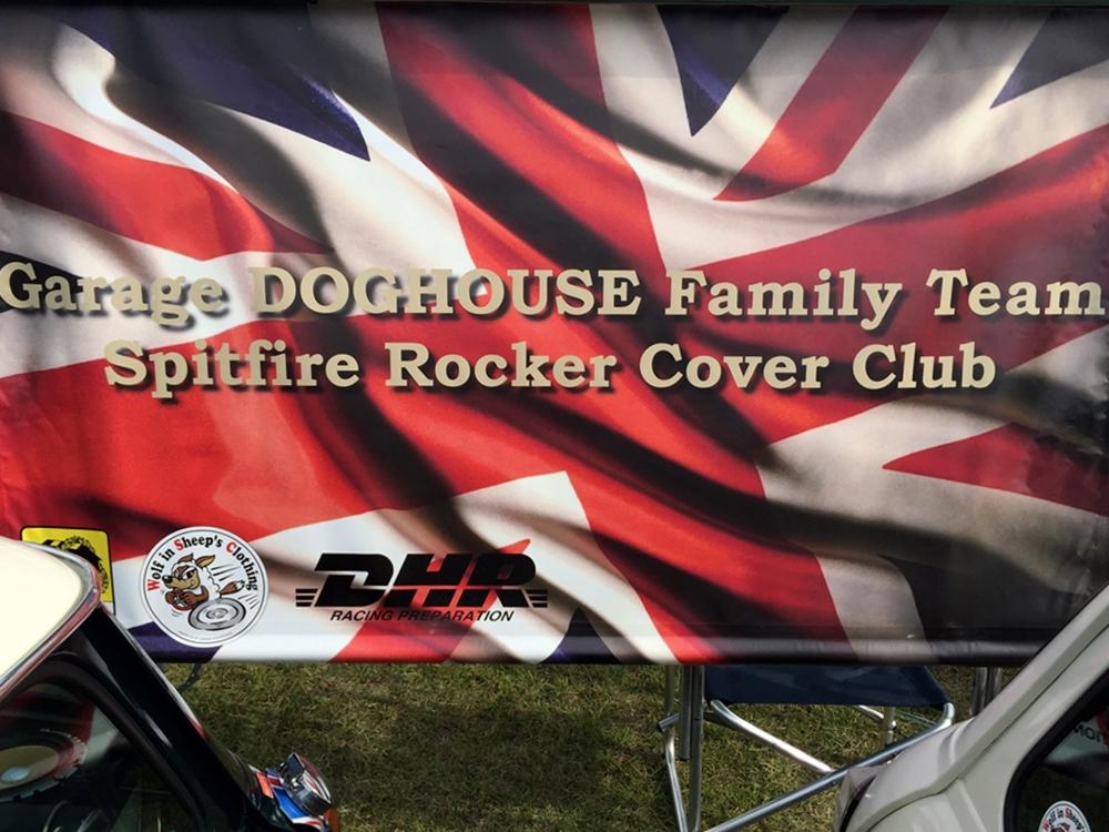 Spitfire rocker cover club flag