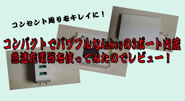 201512070250094b8.jpg